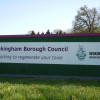 Wokingham Borough Council is joining a new partnership service arrangement for public protection